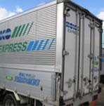 天然ガスエコトラック